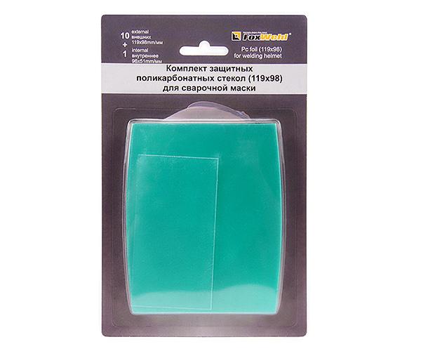 Защитное стекло из поликарбоната для сварочных масок